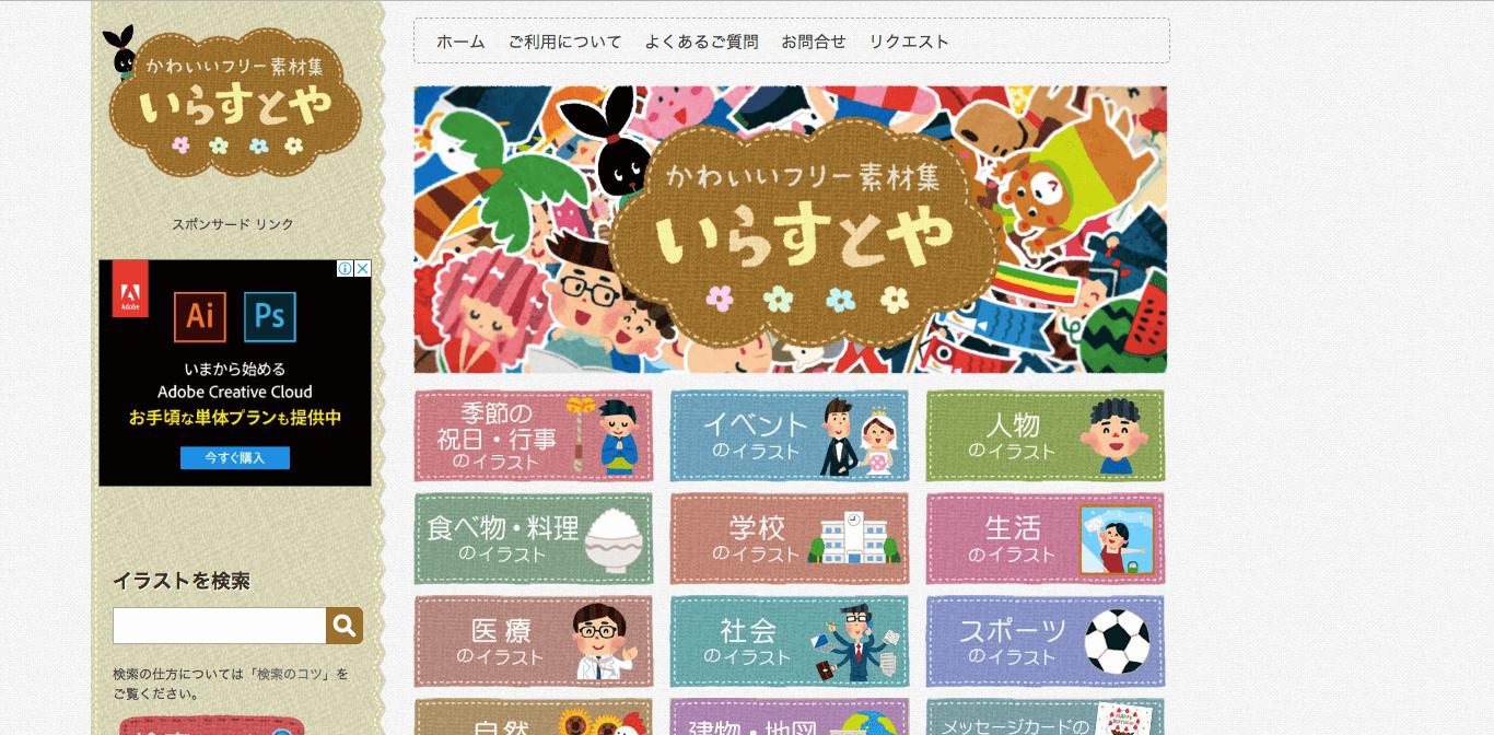 2018年版】無料のデザイン系サイト・素材・ツールまとめ【随時追記